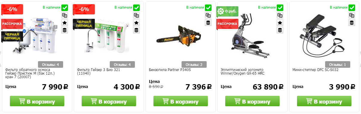 Купоны Techport в Бакале